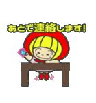 赤ずきんちゃんの【丁寧言葉スタンプ】(個別スタンプ:21)