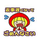赤ずきんちゃんの【丁寧言葉スタンプ】(個別スタンプ:22)