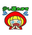 赤ずきんちゃんの【丁寧言葉スタンプ】(個別スタンプ:24)