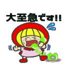 赤ずきんちゃんの【丁寧言葉スタンプ】(個別スタンプ:25)