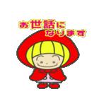 赤ずきんちゃんの【丁寧言葉スタンプ】(個別スタンプ:27)