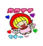 赤ずきんちゃんの【丁寧言葉スタンプ】(個別スタンプ:29)