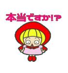 赤ずきんちゃんの【丁寧言葉スタンプ】(個別スタンプ:30)