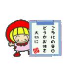 赤ずきんちゃんの【丁寧言葉スタンプ】(個別スタンプ:31)