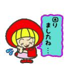 赤ずきんちゃんの【丁寧言葉スタンプ】(個別スタンプ:33)