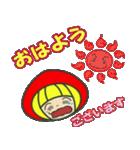 赤ずきんちゃんの【丁寧言葉スタンプ】(個別スタンプ:34)