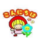 赤ずきんちゃんの【丁寧言葉スタンプ】(個別スタンプ:35)