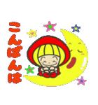 赤ずきんちゃんの【丁寧言葉スタンプ】(個別スタンプ:36)