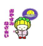 赤ずきんちゃんの【丁寧言葉スタンプ】(個別スタンプ:37)