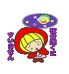 赤ずきんちゃんの【丁寧言葉スタンプ】(個別スタンプ:38)