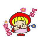 赤ずきんちゃんの【丁寧言葉スタンプ】(個別スタンプ:40)