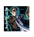 ブラック・ラグーン(個別スタンプ:08)