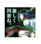 ブラック・ラグーン(個別スタンプ:15)
