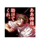 ブラック・ラグーン(個別スタンプ:27)