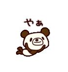 シャカリキぱんだ2(あいさつ編)(個別スタンプ:01)