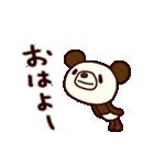シャカリキぱんだ2(あいさつ編)(個別スタンプ:02)