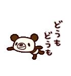 シャカリキぱんだ2(あいさつ編)(個別スタンプ:06)