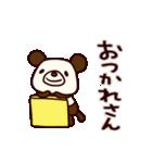 シャカリキぱんだ2(あいさつ編)(個別スタンプ:10)