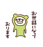 シャカリキぱんだ2(あいさつ編)(個別スタンプ:18)
