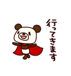 シャカリキぱんだ2(あいさつ編)(個別スタンプ:19)
