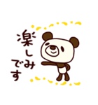 シャカリキぱんだ2(あいさつ編)(個別スタンプ:20)