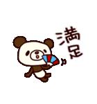 シャカリキぱんだ2(あいさつ編)(個別スタンプ:22)