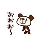 シャカリキぱんだ2(あいさつ編)(個別スタンプ:25)