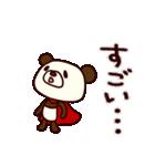 シャカリキぱんだ2(あいさつ編)(個別スタンプ:27)