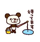 シャカリキぱんだ2(あいさつ編)(個別スタンプ:31)