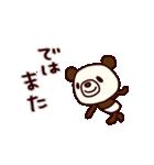 シャカリキぱんだ2(あいさつ編)(個別スタンプ:34)