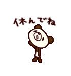 シャカリキぱんだ2(あいさつ編)(個別スタンプ:38)