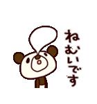 シャカリキぱんだ2(あいさつ編)(個別スタンプ:39)