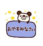 シャカリキぱんだ2(あいさつ編)(個別スタンプ:40)