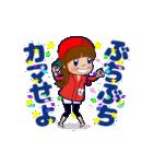 動く!頭文字「せ」女子専用/100%広島女子(個別スタンプ:01)