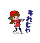 動く!頭文字「せ」女子専用/100%広島女子(個別スタンプ:4)