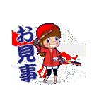 動く!頭文字「せ」女子専用/100%広島女子(個別スタンプ:09)
