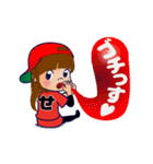 動く!頭文字「せ」女子専用/100%広島女子(個別スタンプ:16)
