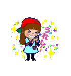 動く!頭文字「せ」女子専用/100%広島女子(個別スタンプ:21)