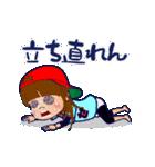 動く!頭文字「せ」女子専用/100%広島女子(個別スタンプ:23)