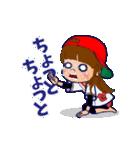 動く!頭文字「せ」女子専用/100%広島女子(個別スタンプ:24)