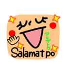 【Tagalog】大きな幸せリアクション5。(個別スタンプ:01)