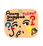 【Tagalog】大きな幸せリアクション5。(個別スタンプ:04)