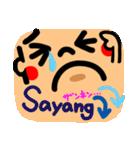 【Tagalog】大きな幸せリアクション5。(個別スタンプ:07)