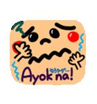 【Tagalog】大きな幸せリアクション5。(個別スタンプ:09)