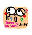 【Tagalog】大きな幸せリアクション5。(個別スタンプ:10)