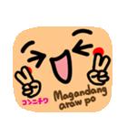 【Tagalog】大きな幸せリアクション5。(個別スタンプ:13)