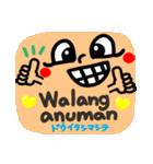 【Tagalog】大きな幸せリアクション5。(個別スタンプ:14)