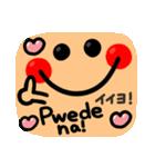 【Tagalog】大きな幸せリアクション5。(個別スタンプ:15)