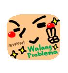【Tagalog】大きな幸せリアクション5。(個別スタンプ:18)