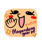 【Tagalog】大きな幸せリアクション5。(個別スタンプ:19)